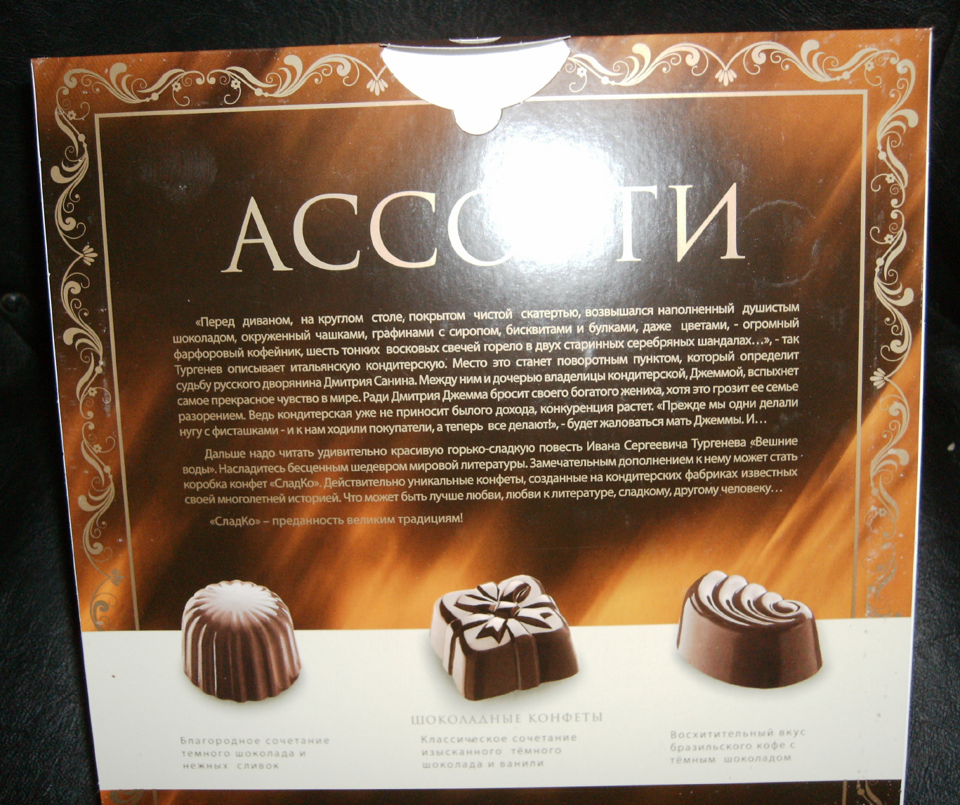 ACCOPTN Liqueur Chocolates