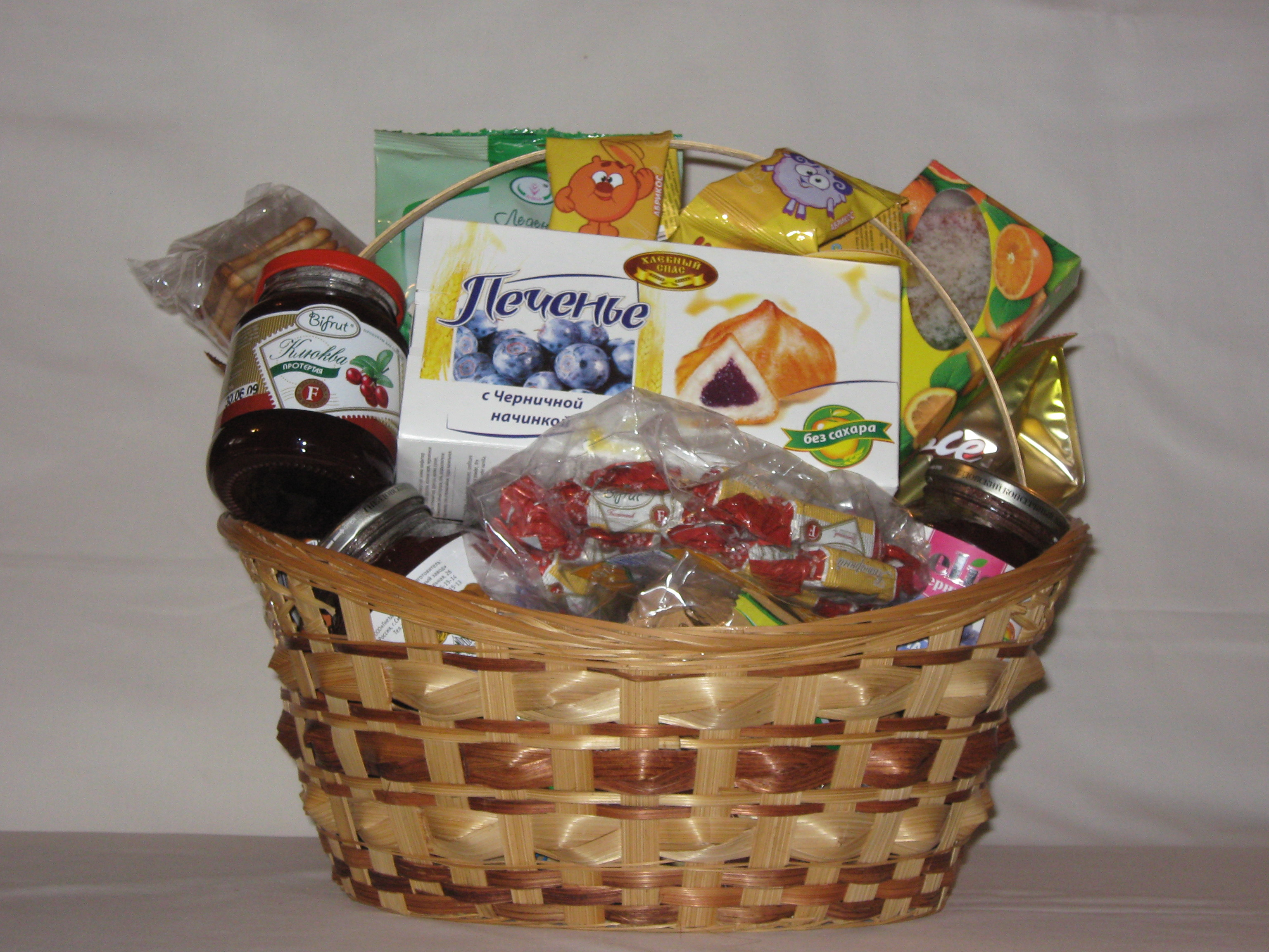 Diabetic Gift Basket